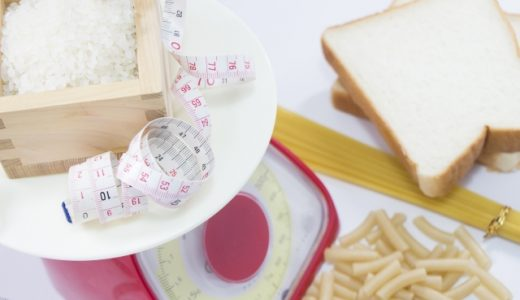 【考察】糖質制限中もバルクアップできるのか?キーワードはインスリン