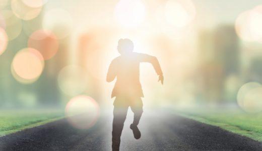 【絶対に失敗しない】減量の進め方(自身体験談・ローファットダイエット)