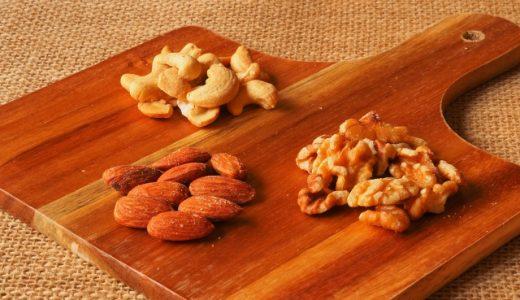 【ゆるく解説】脂質とは?太るのか?脂質代謝は効率が良い?